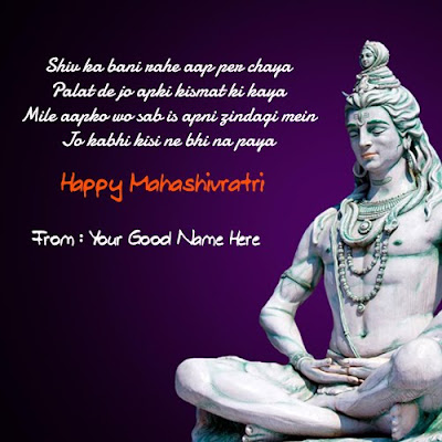 Happy Shivaratri Quotes for Friends, Siblings, Facebook / Whatsapp Status