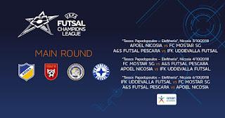 Το πρόγραμμα του φουτσαλικού ΑΠΟΕΛ στο UEFA Futsal Cup