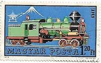 Selo Locomotiva Japonesa