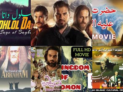 Ramzan Movies  | top 10 islamic movies you are Watching in Ramadan