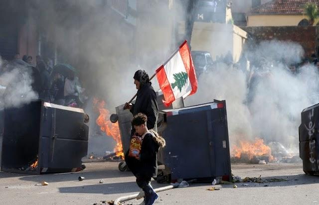 बेरूत : पुलिस और प्रदर्शनकारियों में झड़प, 35 घायल