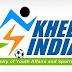 खेलो इंडिया अंतर्गत महाराष्ट्राला 45.93 कोटींचा निधी