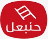 hannibal live tv قناة حنبعل بث مباشر