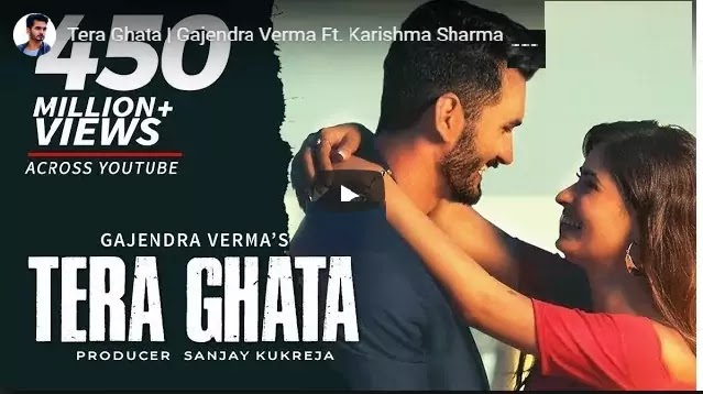 इसमें तेरा घाटा लिरिक्स Tera Ghata Lyrics in hindi-Gajendra Verma
