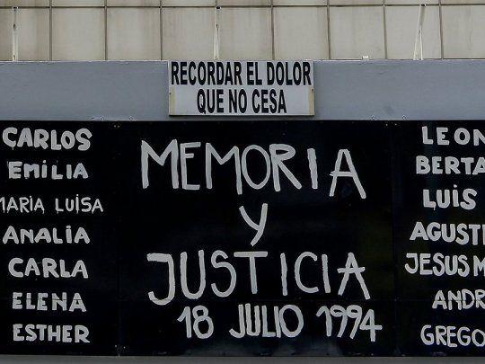 De manera virtual, la AMIA conmemoró el 27° aniversario del atentado contra su sede