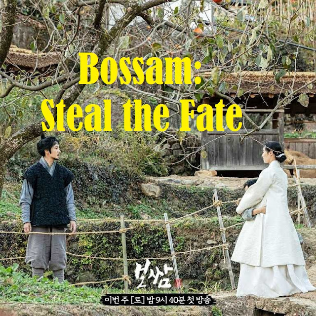 Daftar Nama Pemain Drama Korea Bossam Steal the Fate 2021 Lengkap