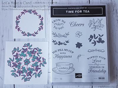Stamparatus Home MadeTemplate Satomi Wellard-Independent Stampin'Up! Demonstrator in Japan and Australia, #su, #stampinup, #cardmaking, #papercrafting, #rubberstamping, #stampinuponlineorder, #craftonlinestore, #papercrafting, #handmadegreetingcard, #greetingcards #stamparatus #stamppositioner  #スタンピンアップ #スタンピンアップ公認デモンストレーター #ウェラード里美 #手作りカード #スタンプ #カードメーキング #ペーパークラフト #スクラップブッキング #ハンドメイド #オンラインクラス #スタンピンアップオンラインオーダー #スタンピンアップオンラインショップ #フェイスブックライブワークショップ #スタンプスクール、#スタンパレイタス