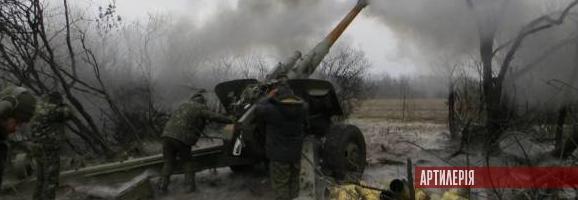 «Мста-Б» 3-ї гаубичної артилерійської батареї 1-го гадн 55 оабр на вогневій позиції, зона АТО, зима 2015