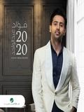 Fouad Abdul Wahed-Fouad Abdulwahed 2020