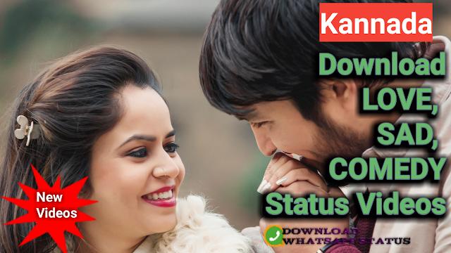 Whatsapp status in kannada,  www.downloadwhatsappstatus.com/