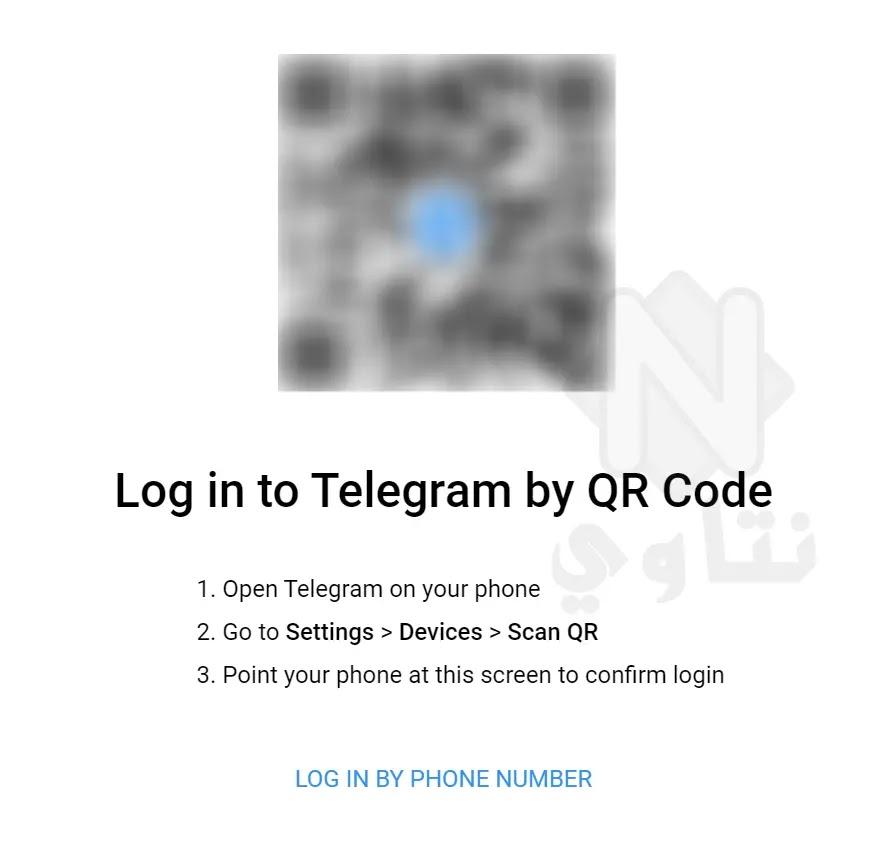 تسجيل دخول تيليجرام