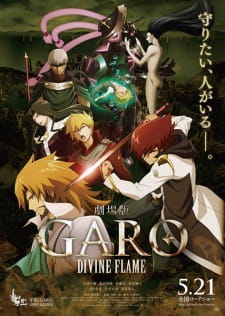 Garo Movie: Divine Flame MP4 Subtitle Indonesia