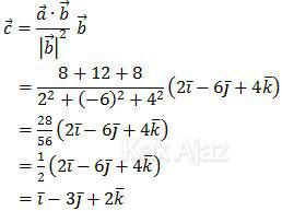 Proyeksi ortogonal vektor a terhadap b, UN 2011