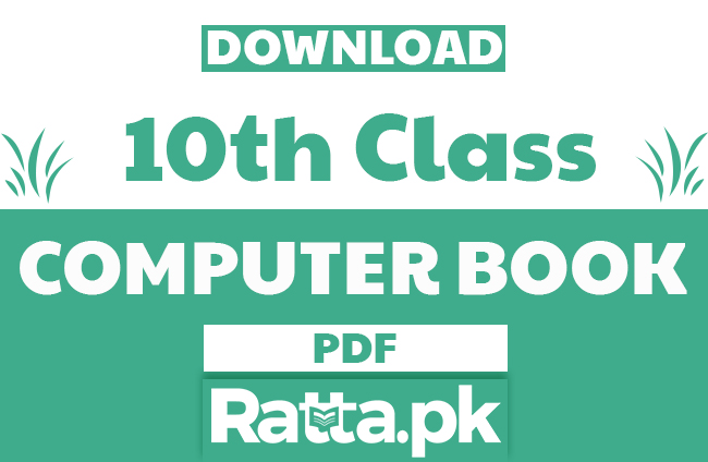10th Class Computer Science Book in English pdf Download Punjab Textbook Board