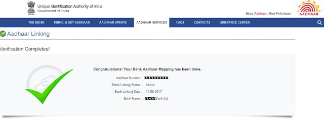 Aadhaar link status