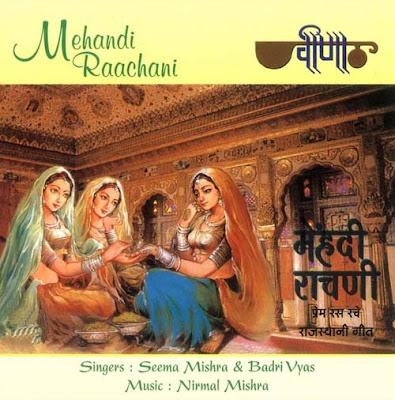 Sagar Pani Bharba Jau Sa Lyrics - Mehandi Raachani   Seema Mishra