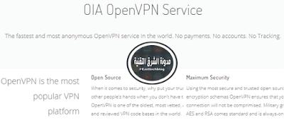 أفضل vpn مجاني لنظام ويندوز وأندرويد