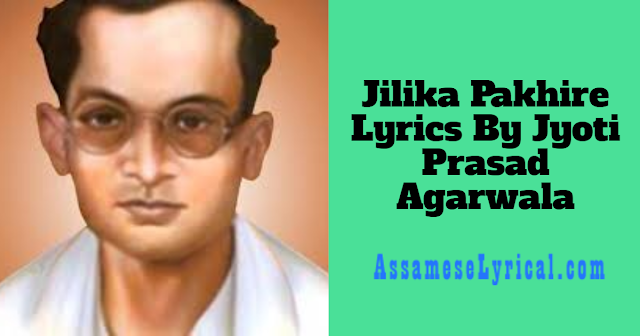 Jilika Pakhire  Lyrics