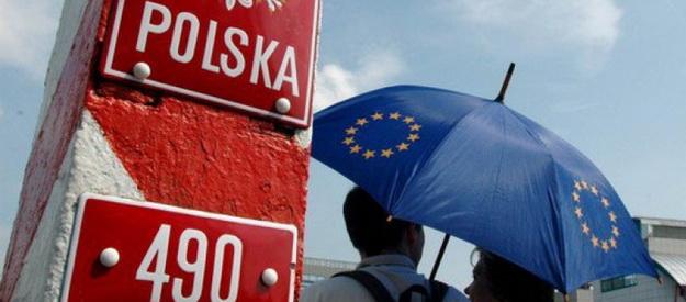 украинские номера со знаком евросоюза