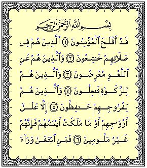 Perbuatan Masturbasi dan Onani Dilaknat Allah SWT Tertuang Dalam Al-Qur'an