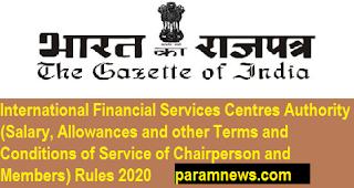international-financial-services-centres-authority-salary-allowances