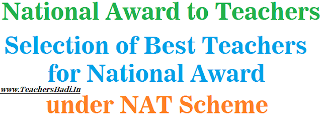 TS,National Awards,Teachers