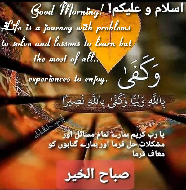 Alaikum urdu salam in As