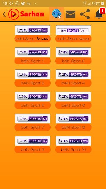 تحميل تطبيق sarhan tv apk لمشاهدة القنوات الرياضية المشفرة  و قنوات osn