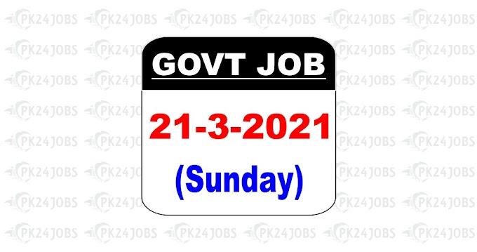 New Jobs in Pakistan U Microfinance Bank Jobs 2021| Walk in Interview