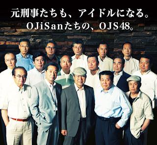 OJS48