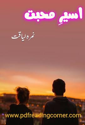 Aseer E Muhabbat By Nimra Liaquat - PDF Book