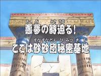 One Piece Episode 124