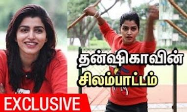 Kabali Danshika Exclusive Interview