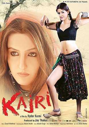 Kajri 2013 Full Hindi Movie Download HDRip 720p