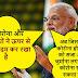 भारत में कोरोना केस टर्की से ज्यादा हुए पहुंचा 9 वें नंबर पर