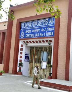 Primer school will be run in Tihar Jail for prisoners. It is great step. Prisoners also wants to study in Jail. If this plan got success then schools will run in other jails.