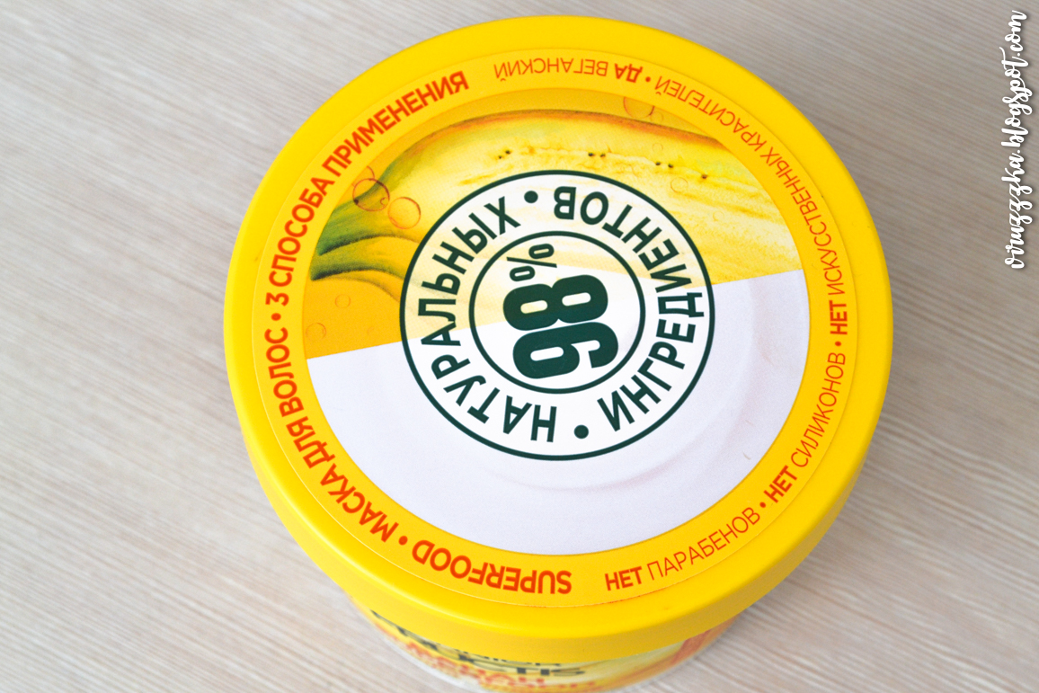 Garnier Fructis Nourishing Hair Mask Banana Superfood Review