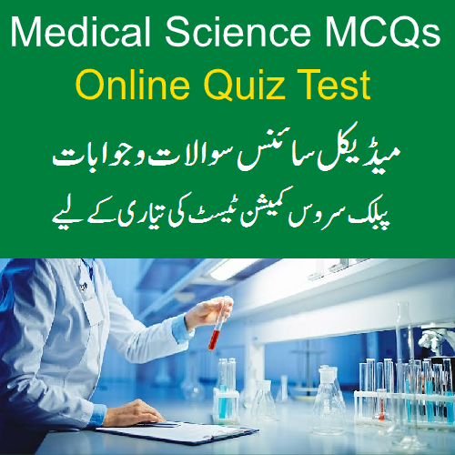 Medical Science MCQs
