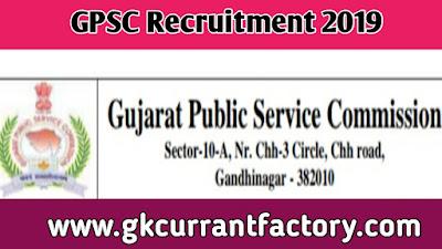 Gpsc Recruitment 2019 For deputy mamlatdar. Ojas gpsc, ojas Gujarat gpsc
