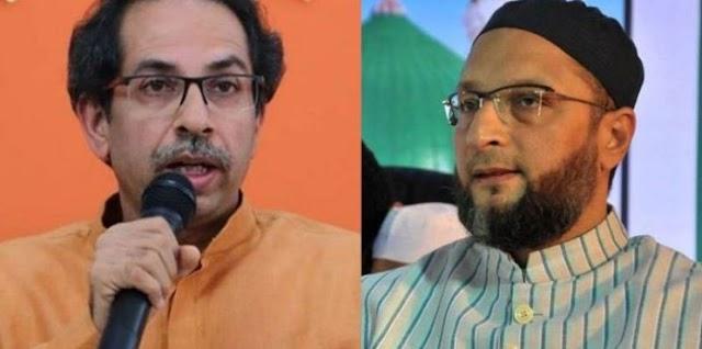 उद्धव ठाकरे म्हणाले की अल्लाच्या नावाखाली ओवैसींसारखे लोक  मुस्लिम समाजाला मूर्ख बनवतायेत| Udhav thakre