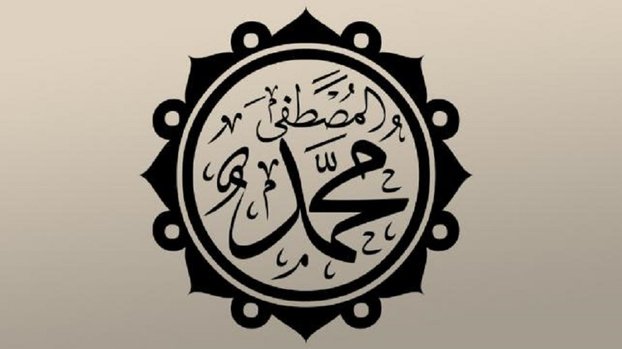 Prophet _Mohamed _teach _us _how _to _gain _the _benefits _of _life _and _the _hereafter