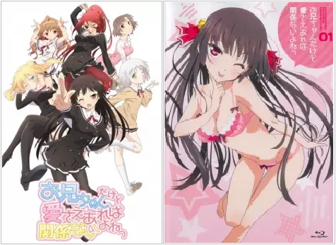 Download OniAi Batch Subtitle Indonesia