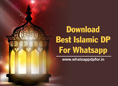 download islamic dp for whatsapp