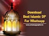 187+ Best [Islamic Images For Whatsapp Profile] Best Islamic DP