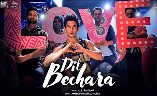(दिल बेचारा) Dil Bechara Hindi Lyrics-A R Rahman
