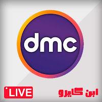 قناة دي ام سي العامة