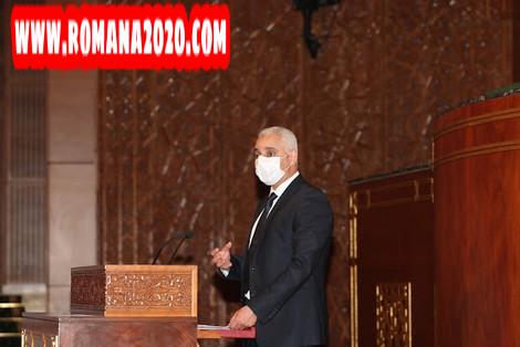 أخبار المغرب وزير الصحة: رفع حالة الطوارئ معقد سيتدرج حسب وضعية الجهات