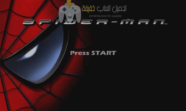 تحميل لعبة 1 Spider Man - سبايدر مان للكمبيوتر من ميديا فاير