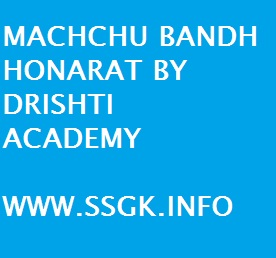 MACHCHU BANDH HONARAT BY DRISHTI ACADEMY