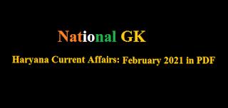 Haryana Current Affairs: February 2021 in PDF